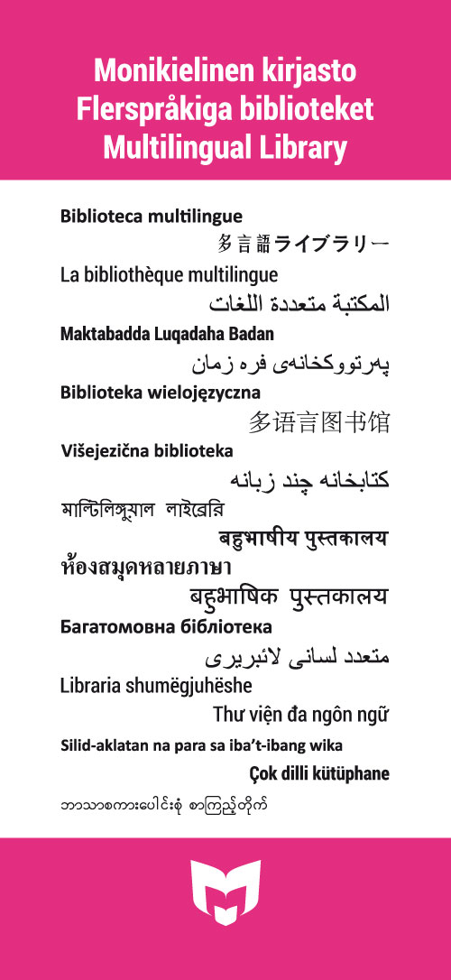 Multilingual Library text in several languages