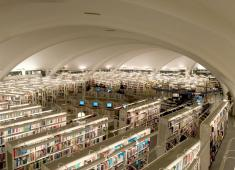 Tampere City Library, Metso