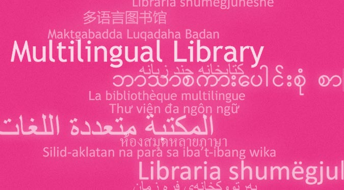 Multilingual Library